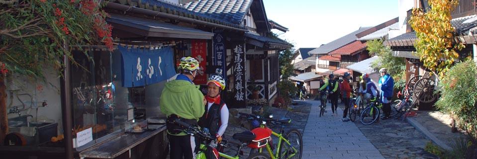 Tono Guided Cycling (English)